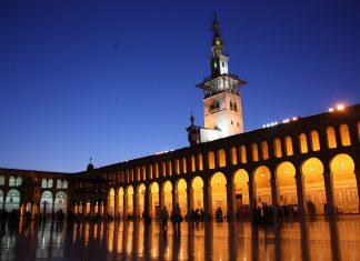 By Arian Zwegers (Damascus, Umayyad Mosque), via Wikimedia Commons